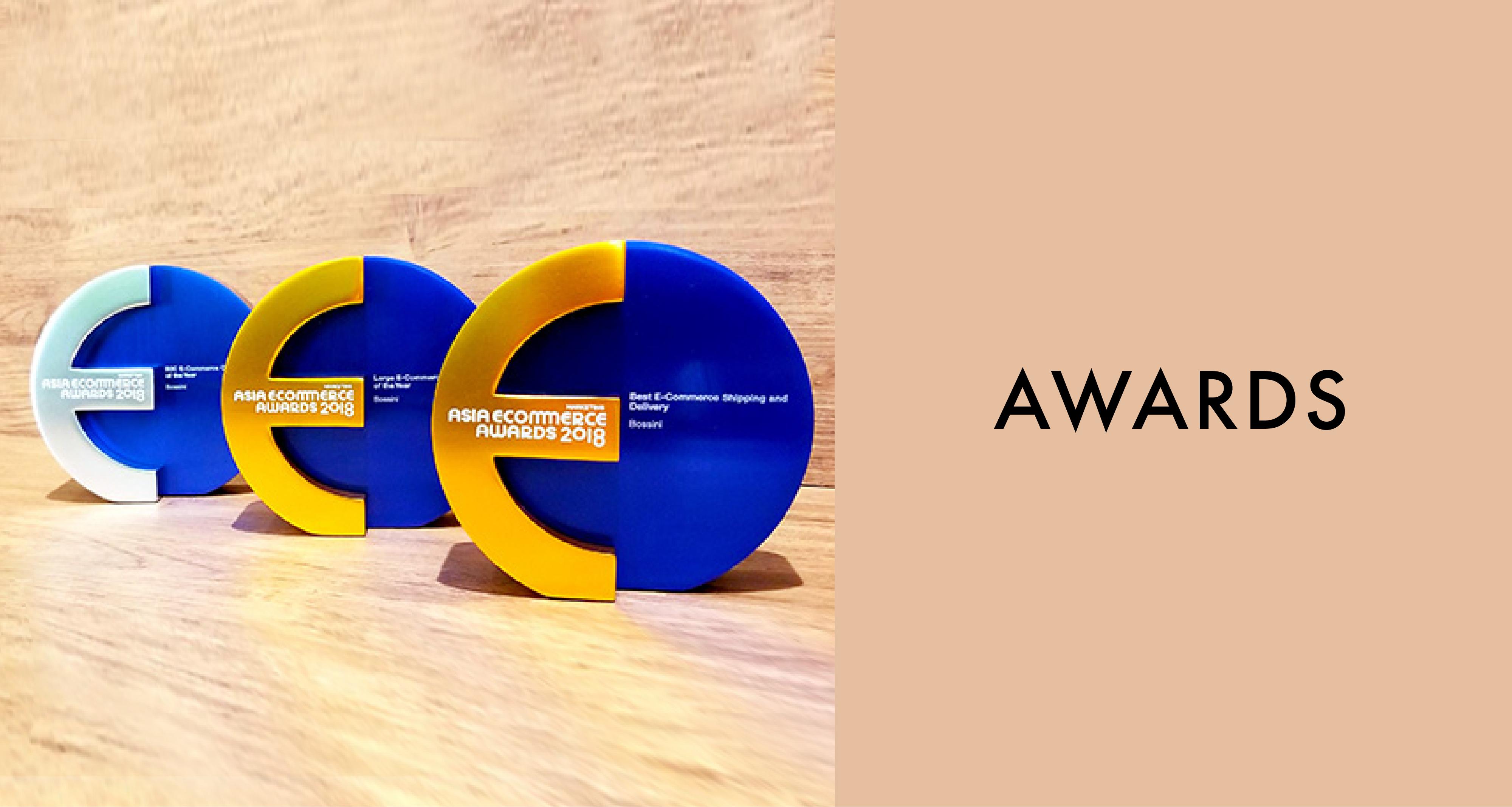 Web Banner Awards ENG