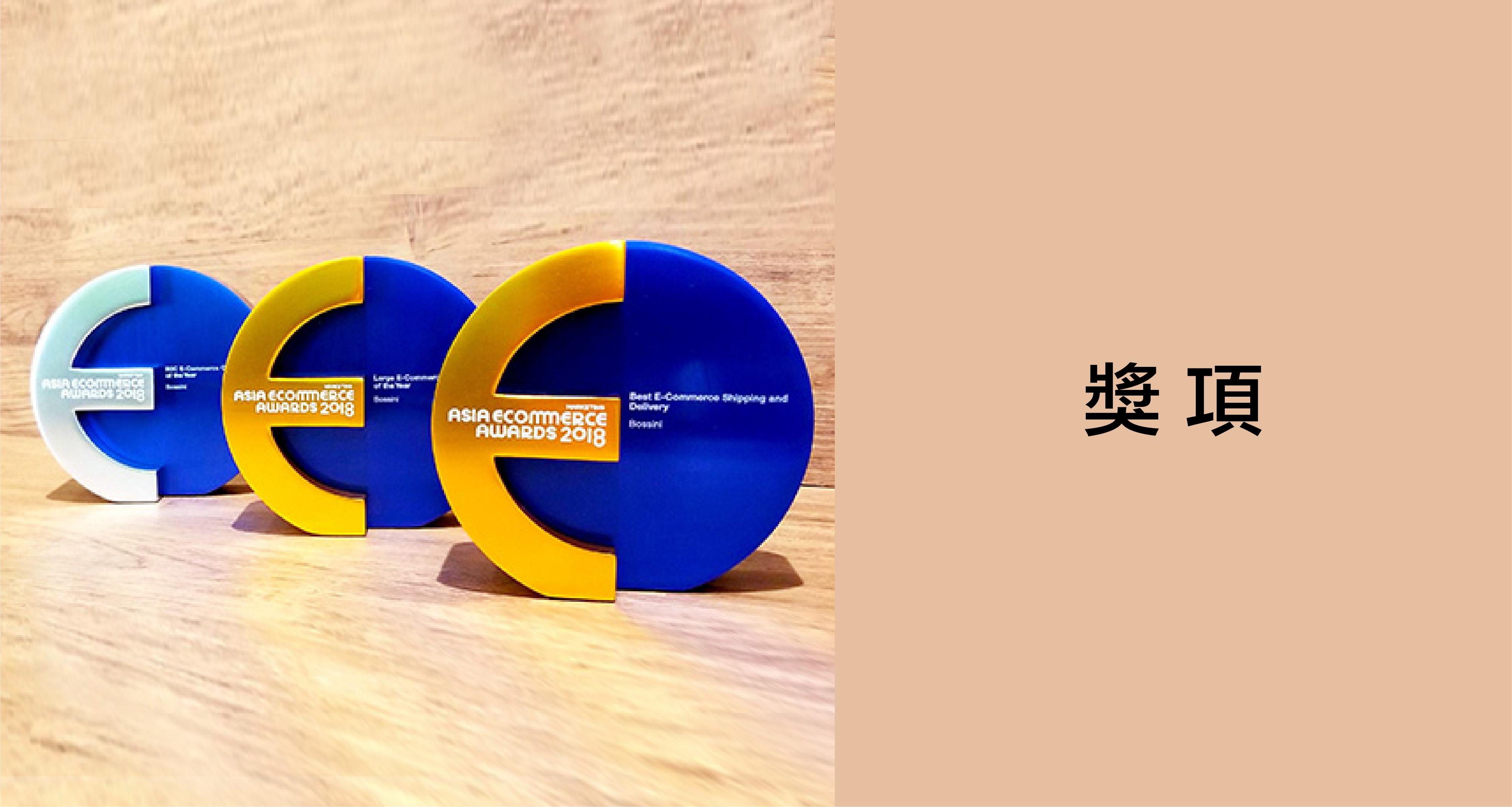 Web Banner Awards TRAD CHI