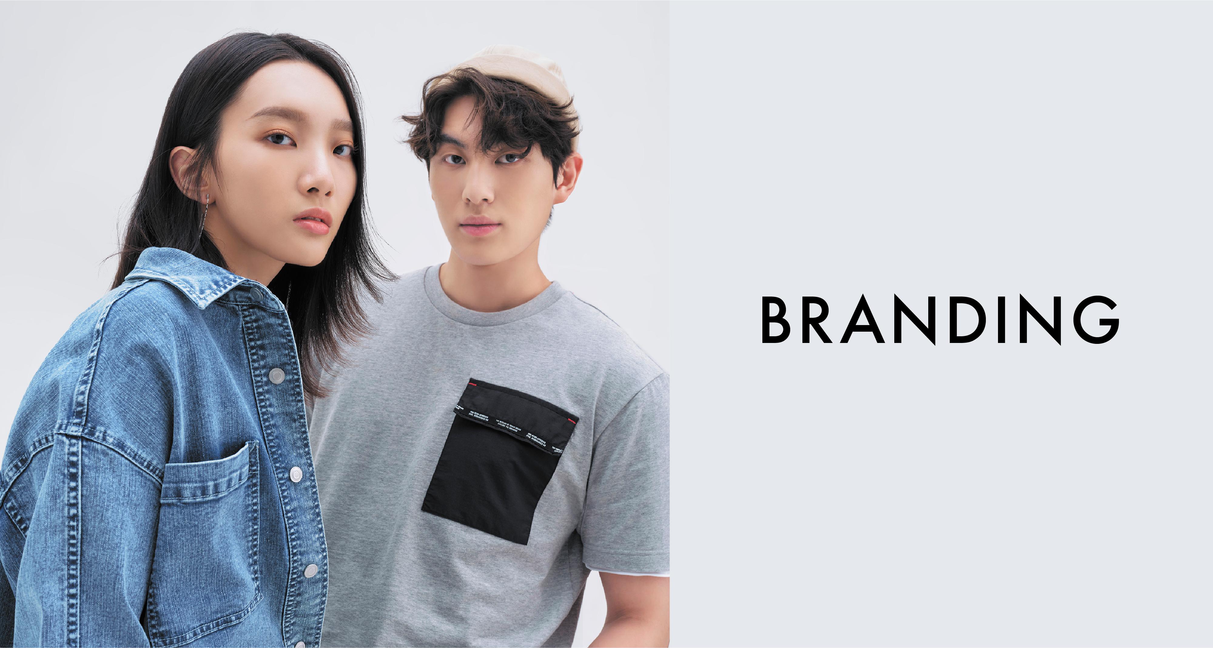 Web Banner Branding ENG